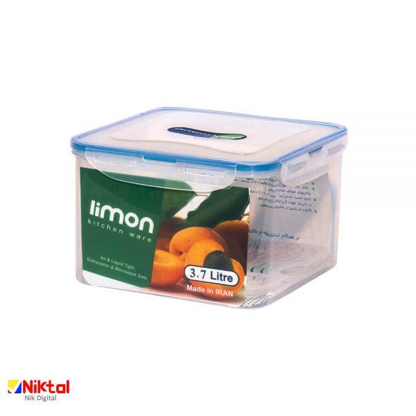 ظرف فریزری مربع 3.7 لیتر لیمون کد 790
