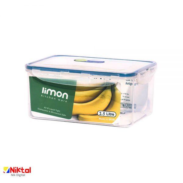 ظرف فریزری مستطیلی 2.5 لیتر لیمون کد 116