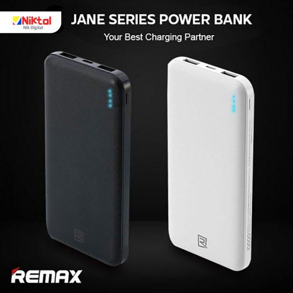 پاور بانک Remax RPP-119