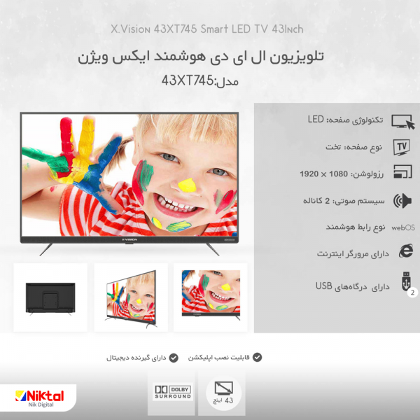 X-Vision 43XT745 43inch Smart TV تلویزیون ایکس ویژن