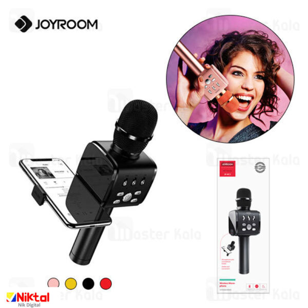 joyroom MC3 wireless microphone and speaker میکروفون بیسیم