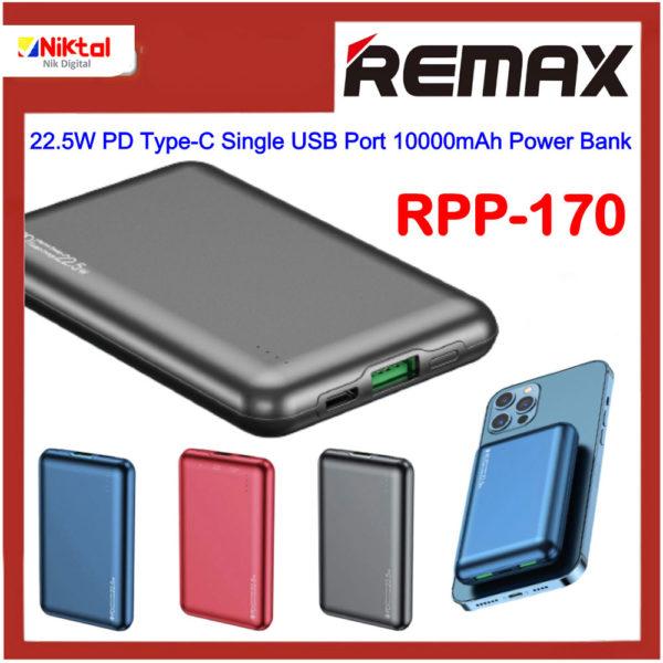 REMAX RPP-170 10000mAh Power Bank پاوربانک ریمکس