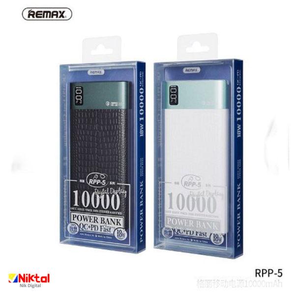 Remax RPP-5 10000mAh Power Bank پاوربانک ریمکس