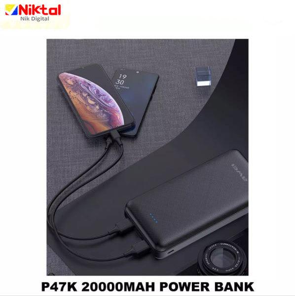 AweiP47K 20000mAh Power Bank پاوربانک