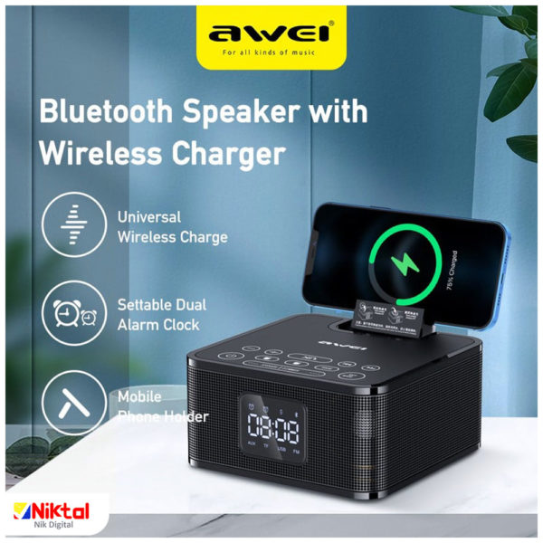Awei Multi-function Y332 Bluetooth speaker اسپیکربلوتوثی