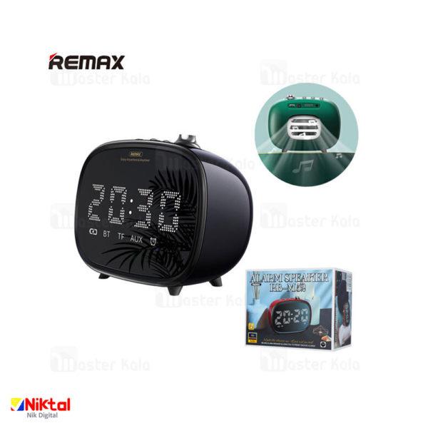 Remax RB-M52 Bluetooth speaker اسپیکربلوتوثی