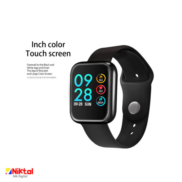 P70 Smart Watch ساعت مچی هوشمند