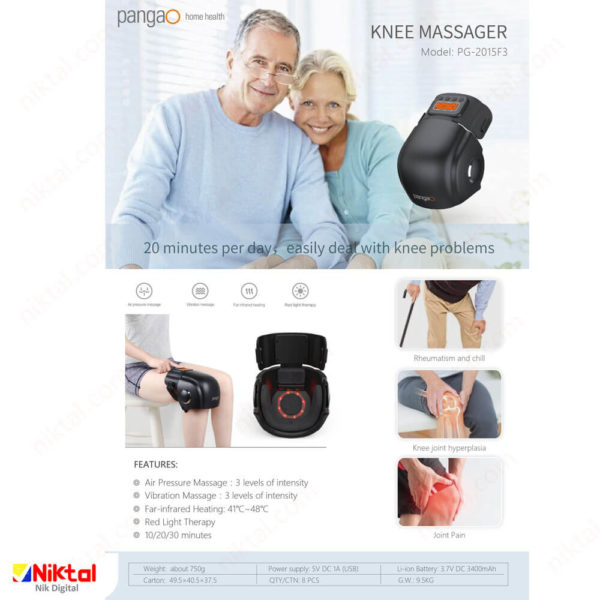 Panga Knee Massager PG-2015F3 ماساژور زانو