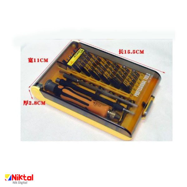 Complex set of multi-purpose screwdrivers KS-8089A پیچ گوشتی