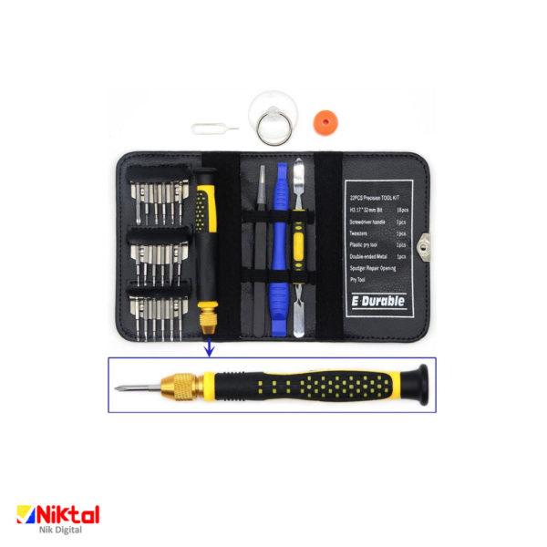 Portable screwdriver 26 in 1 model KS-8122 ابزار تعمیر وسایل الکترونیکی