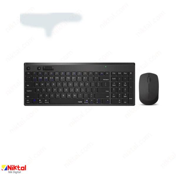 Repo MK275S Wireless Keyboard and Mouse کیبورد و ماوس بیسیم MK275S