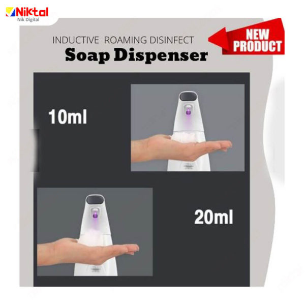Eye wash liquid holder XM01 جامایع چشمی