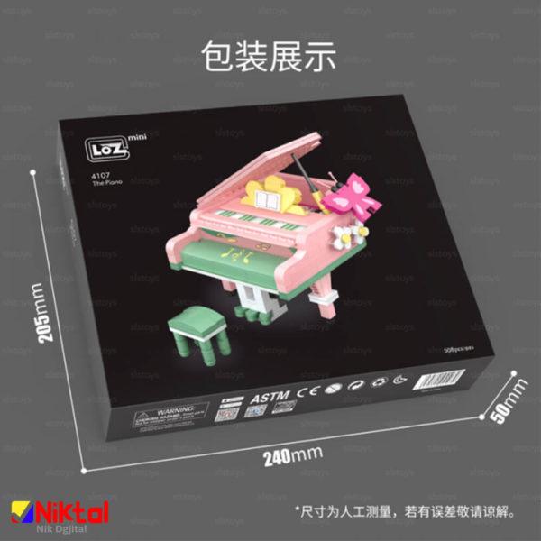 پازل ساختنی لوز طرح پیانو
