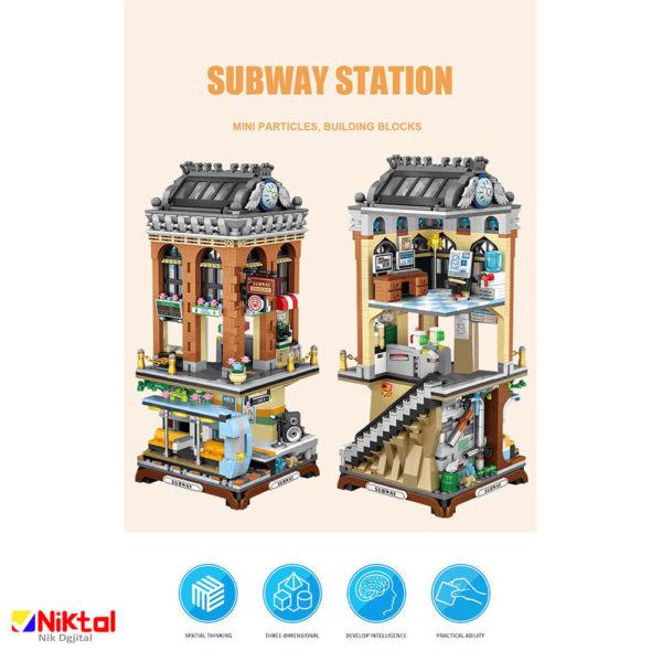 پازل ساختنی لوز طرح ایستگاه مترو