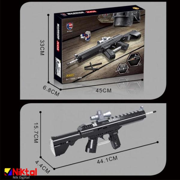 پازل ساختنی اسلحه گرم M416