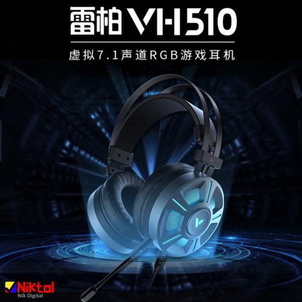 هدفون گیمینگ رپو مدل VH510