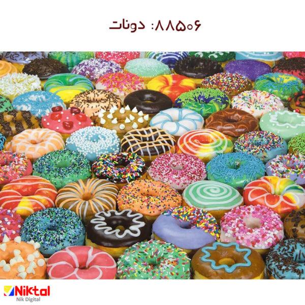 1000 piece cardboard puzzles