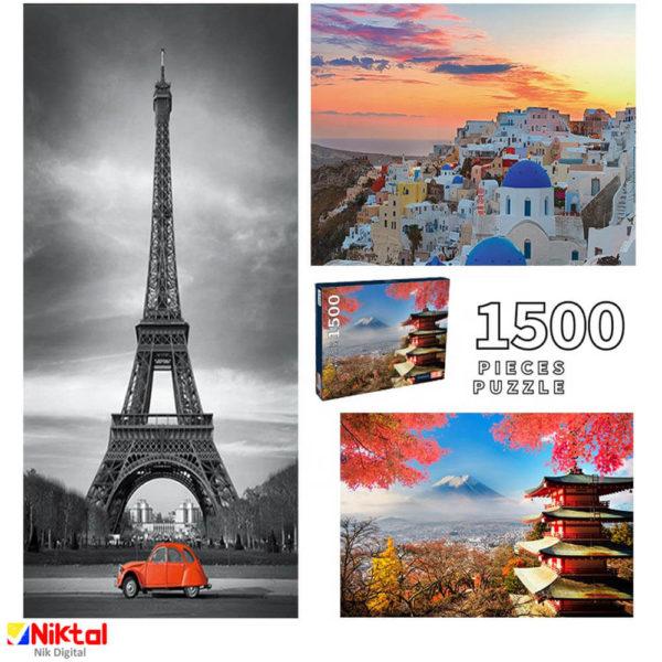 1500 piece cardboard puzzles