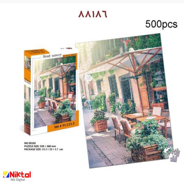500-piece cardboard puzzles